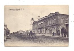 RU 632380 KAINSK / KUIBYSCHEW, Strassenansicht, Orthodoxe Kirche, 1905 - Russland