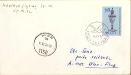 1976 , NORUEGA , SOBRE CIRCULADO , OSLO - VIENA , VIA AÉREA , PRIMER VUELO DE LUFTHANSA , LLEGADA - Noruega