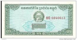 CAMBODGE 0.1 RIEL 1979 UNC P 25 - Cambodge