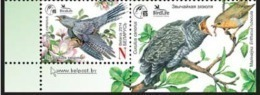 TH Belarus 2014 Bird Of The Year Cuckoo 1+label Zrf Lbl MNH - Coucous, Touracos