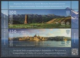 Kyrghysztan (2018) - Block -  /  Joint Issue With Malta - UNESCO World Heritage - Architecture - Gezamelijke Uitgaven