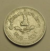 1986 - Népal - 2043 - 10 PAISA, Birendra Bir Bikram, KM 1014.2 - Népal