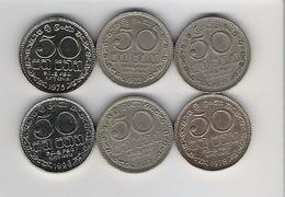 Sri Lanka  50 Cents 1971, 1972, 1975, 1976, 1982, 1996 - Sri Lanka