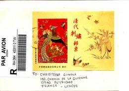 TAÏWAN. BF 180 De 2013 Sur Enveloppe Ayant Circulé. Artisanat De La Dynastie Qing/Paon. - 1945-... Republic Of China