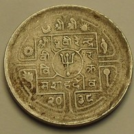 1978 - Népal - 2035 - 25 PAISA, Birendra Bir Bikram, KM 815 - Népal