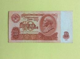 Billet U.R.S.S.  :  10  Roubles - Russie