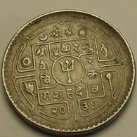 1982 - Népal - 2039 - 25 PAISA, Birendra Bir Bikram, KM 815 - Népal