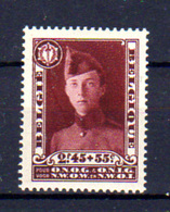 1931   Belgique,  Prince Léopold En Caporal, 325*, Cote 100 €, - Belgique