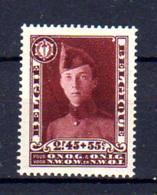 1931   Belgique,  Prince Léopold En Caporal, 325*, Cote 100 €, - Belgium