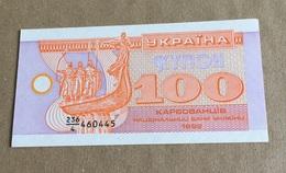 Billet Ukraine : 100 (comme Neuf) - Ukraine