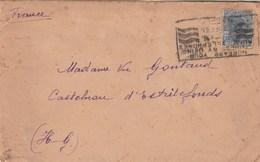 Inde Lettre  Cachet NAGPUR 1936 à  Castelnau D' Estrefonds Haute Garonne France - India (...-1947)