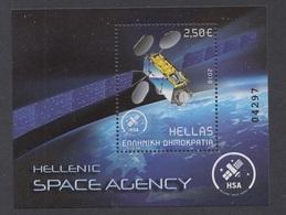 7.- GREECE 2018 HELLENIC SPACE AGENCY - Grecia