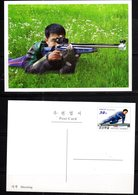 NATIONAL DEFENCE SPORTS, 2017, MINT , POSTAL STATIONERY, PREPAID POSTAL CARD, SHOOTING, OBSTACLE RACE - Shooting (Weapons)