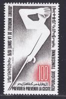 TUNISIE N°  826 ** MNH Neuf Sans Charnière, TB (D8122) Journée Mondiale De La Santé - 1976 - Tunisie (1956-...)