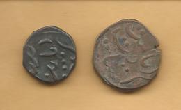 India - Princely States - Cambay - ½ Paisa (KMY5a) & 1 Paisa (KMY6) - Inde
