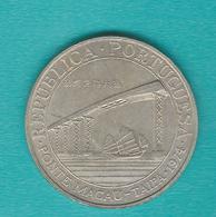 Macau - 1974 - 20 Patacas - Ponte Macau - KM8 - Macao