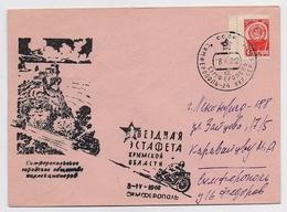 MAIL Post Cover USSR RUSSIA  Sport Motorcycle Racing Simferopol Crimea - 1923-1991 UdSSR