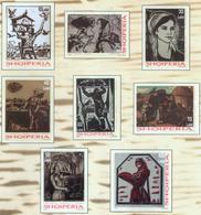 Albania Stamps 2018. Albanian Art: Graphics. Set MNH - Albania