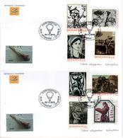 Albania Stamps 2018. Albanian Art: Graphics. FDC MNH - Albania