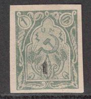 Armenia 1922 Black Overprint Mi#142 A B Mint Hinged - Armenia