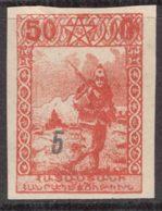 Armenia 1922 Black Overprint Mi#149 A B I Mint Hinged - Armenia