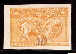 Armenia 1922 Black Overprint Imperforated Mi#150 A B II Mint Hinged - Armenia