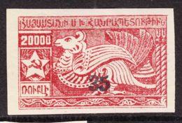 Armenia 1922 Black Overprint Imperforated Mi#153 A B Mint Hinged - Armenia