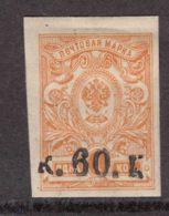 Armenia 1919 Mi#1 I B Mint Hinged - Armenia