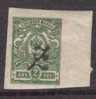 Armenia 1920 M#48 Mint Hinged - Armenia
