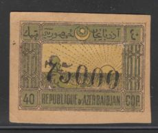 Azerbaijan 1923 Yvert#47 Machine Overprint - Azerbaïjan