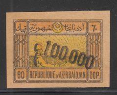 Azerbaijan 1923 Yvert#48 Gumm Overprint - Azerbaïjan