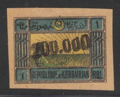 Azerbaijan 1923 Yvert#49 Gumm Overprint - Azerbaïjan