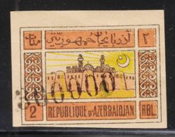 Azerbaijan 1923 Yvert#50 Marchine Overprint - Azerbaïjan