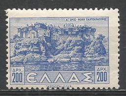 Greece 1942. Scott #445 (M) Pantokratoros Monastery And Port * - Grèce