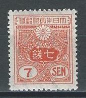 Japan Mi 203 * MH - Unused Stamps