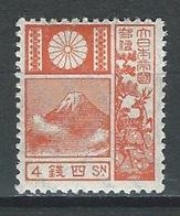 Japan Mi 188 I 19x22 1/2 Mm  * MH - Unused Stamps