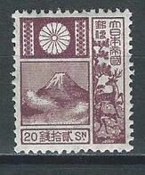 Japan Mi 190 I 19x22 1/2 Mm  * MH - Unused Stamps
