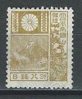 Japan Mi 189 II 18 1/2x22  Mm  * MH - Unused Stamps