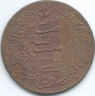 Uighuristan (East Turkestan) - 10 Cash - AH1352 (1933) - Rare Copper Coin - KMYD38.1 - Monnaies