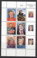 2012 St. Maarten Royal Family Block Of 6 MNH @ 75% FACE VALUE - Curacao, Netherlands Antilles, Aruba