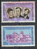 °°° EL SALVADOR - Y&T N°673/74 - 1961 °°° - El Salvador