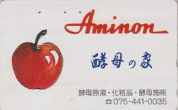 Télécarte Japon / 110-011 - Fruit  Pomme - Apple Fruits Japan Phonecard - Apfel Obst TK - 43 - Alimentation