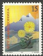 MACEDONIA 1997 ENVIRONMENT PROTECTION MNH - Macedonia