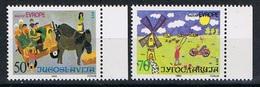 Joegoslavie Y/T 2005 / 2006 (**) - Neufs