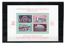 Bulgarien, 1978, Michel Block 79, Postfrisch/**/MNH, PRAGA 78 - Blocs-feuillets
