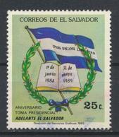 °°° EL SALVADOR - Y&T N°965 - 1985 °°° - El Salvador