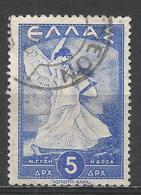 Greece 1945. Scott #461 (U) Allegorical Figure Of Glory * - Oblitérés