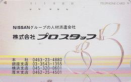 Télécarte Japon / 110-142 - Fruit Pomme Pub Nissan - Japan Apple Phonecard - Apfel Telefonkarte - MD 47 - Alimentation
