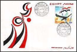 Egypt FDC 1973 - 1986 First Day Cover - October War Egypt VS Israel - Egyptian Flag - Crossing Suez Canal - Egypt