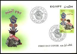 EGYPT 2005 FDC / FIRST DAY COVER ORPHAN DAY - Egypt
